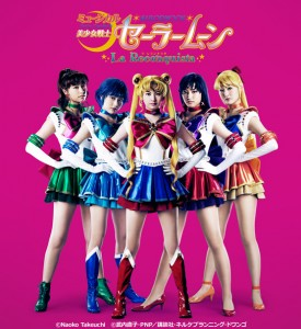 There's Going To Be A Sailor Moon Musical And It Looks Amazing