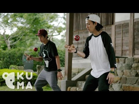"The Kendama is Like ""Ball in the Cup: Hard Mode."" Watch These Two Make it Look Easy."