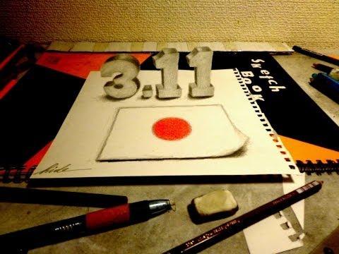 Nagai Hideyuki Shows You How to Bring a 2D Drawing to Life